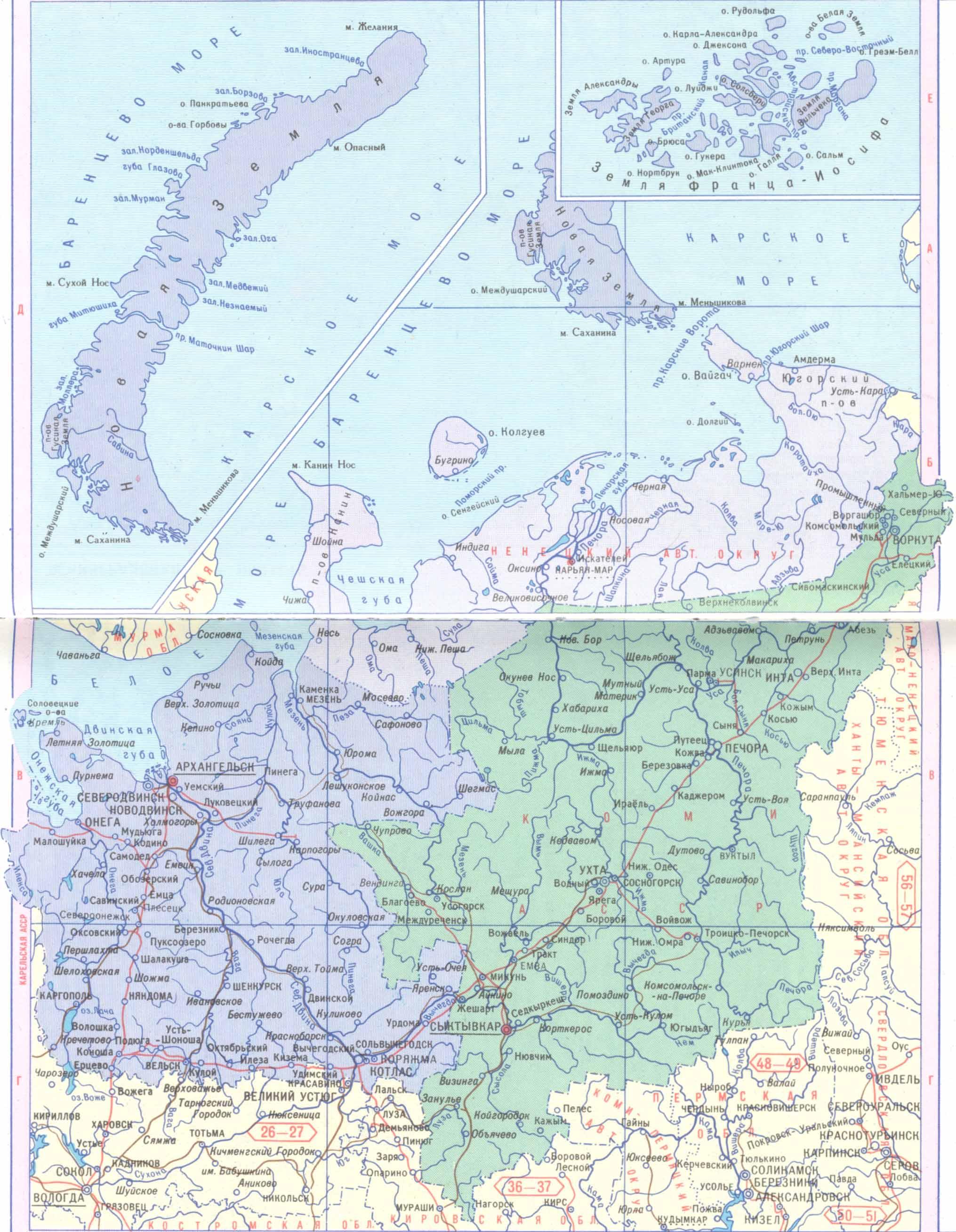 Архангельск   Википедия