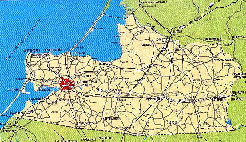 Киев как доехать из точки а в точку в