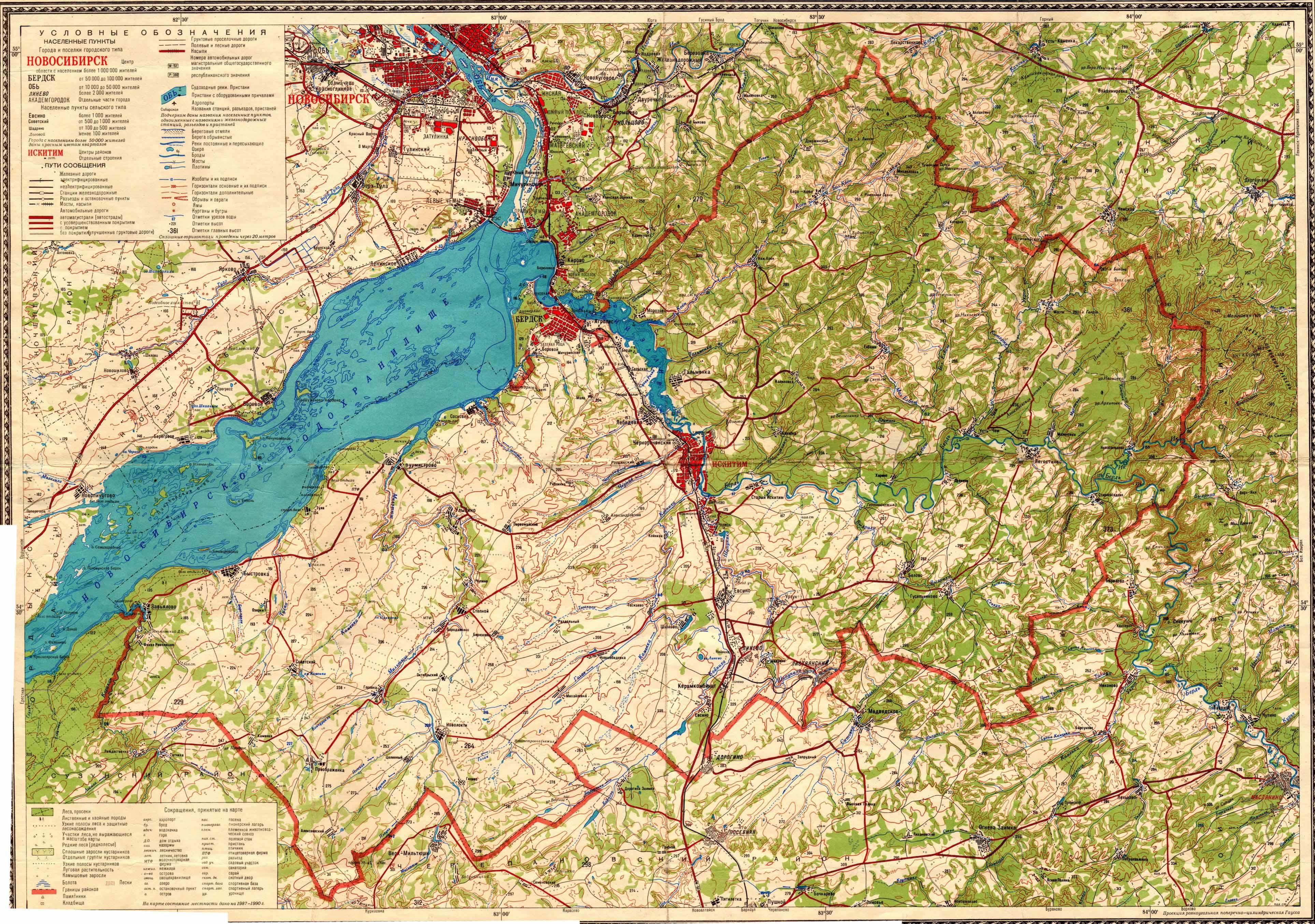 карта искитимского района