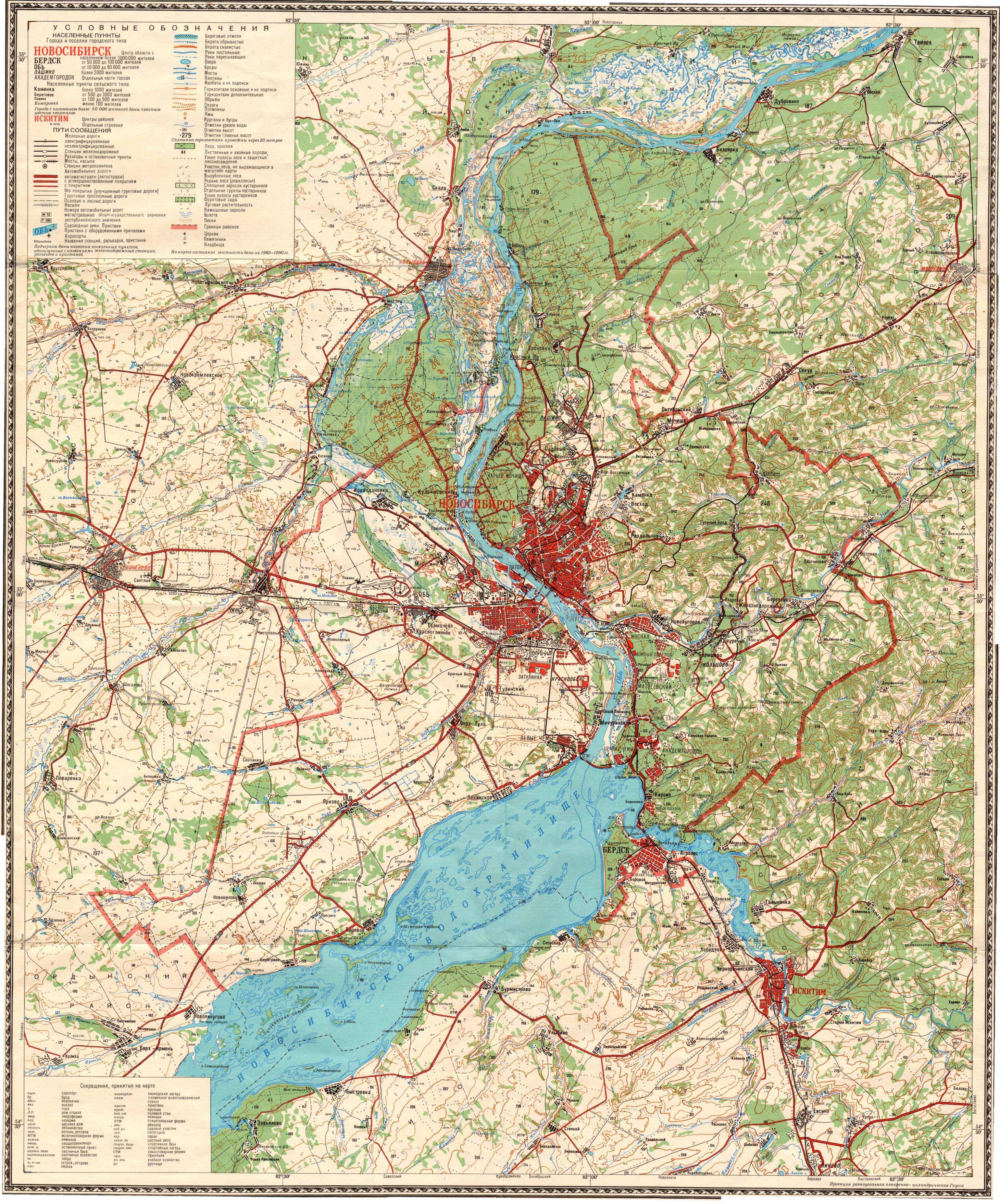 ... Новосибирское водохранилище, река Обь: topmap.narod.ru/54/raions/nov.html