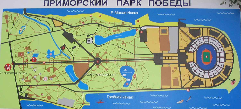 Парк на крестовском острове
