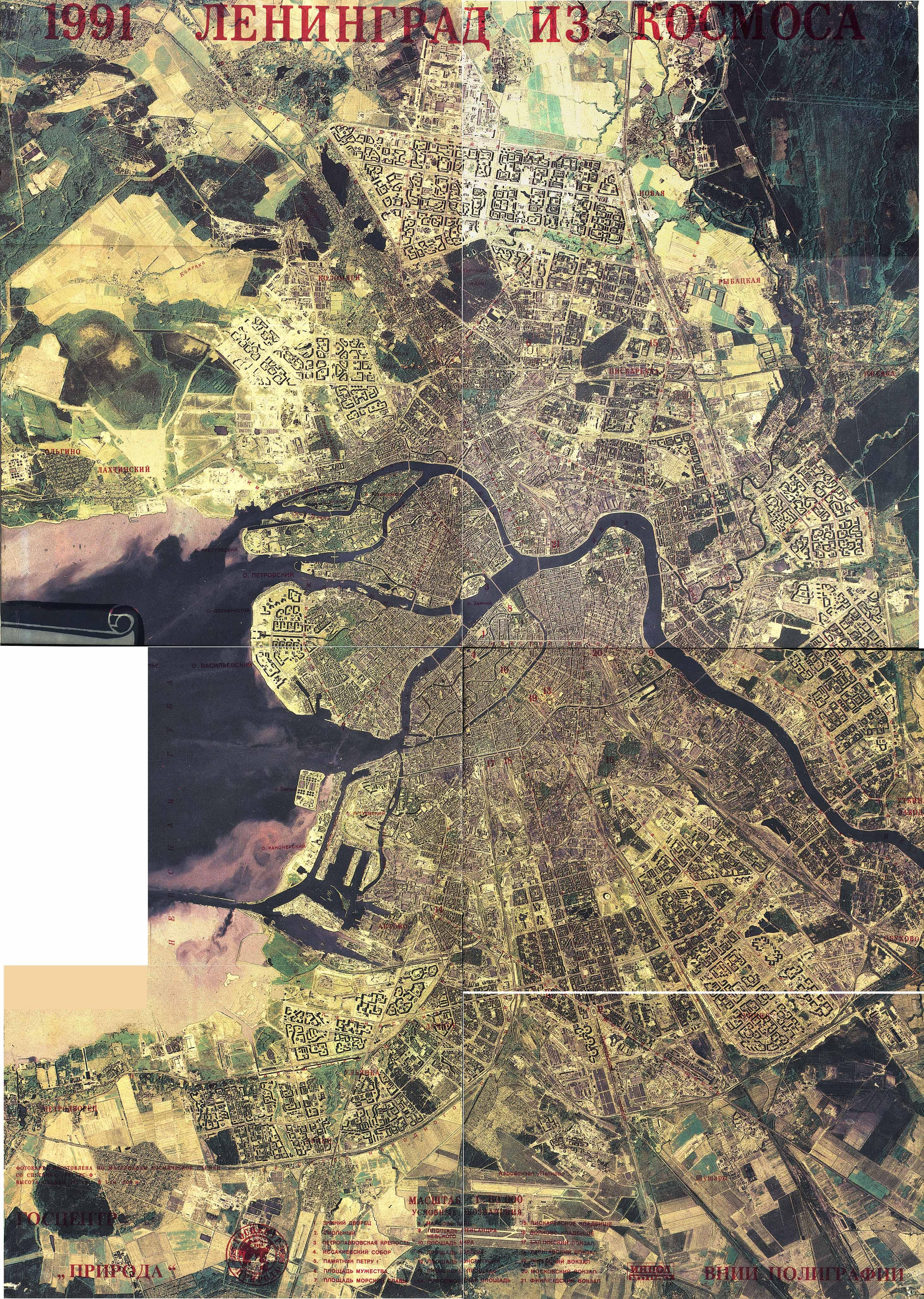 модели термобелья карта санкт-петербурга онлайн в реальном времени со спутника составу применяемых материалов